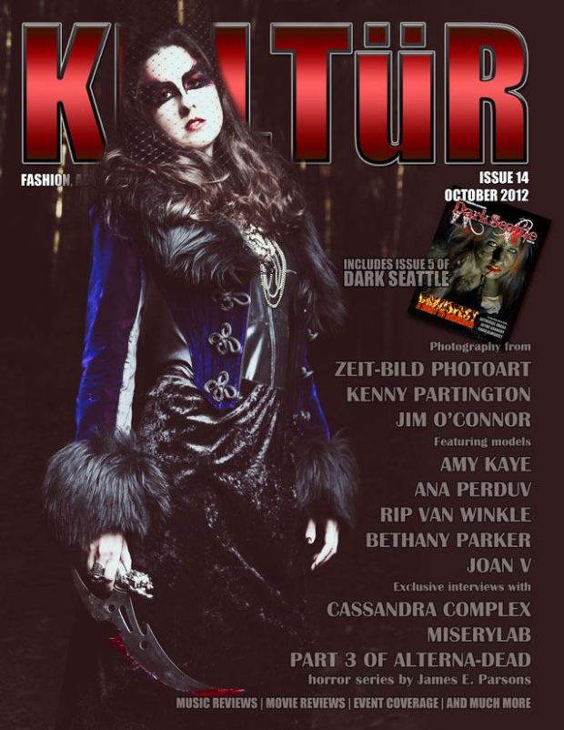 Official cover for Issue 14, October 2012